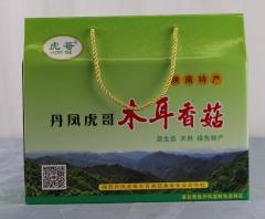 虎哥礼盒(三合一)
